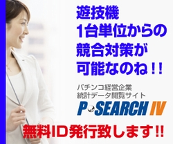 psearch4_250
